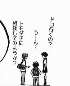 Koe_no_katachi_04_021.jpg