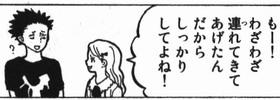 Koe_no_katachi_04_072.jpg